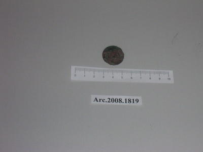 Coin - George the Third Farthing